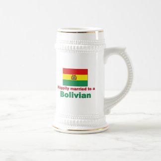 幸福に結婚したなボリビア人 ビールジョッキ