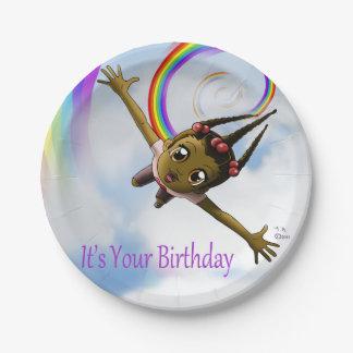 幸福の誕生日の紙皿 ペーパープレート