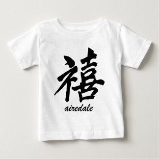 幸福のAiredale ベビーTシャツ