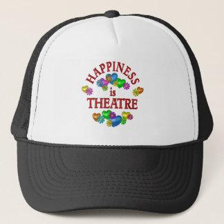 幸福は劇場です キャップ