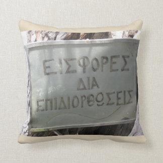 幸運なカルマによるギリシャの枕 クッション