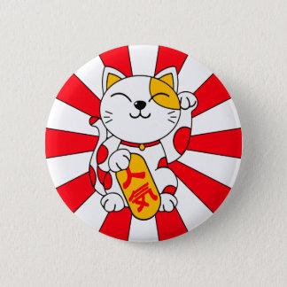幸運な猫(a) 5.7cm 丸型バッジ
