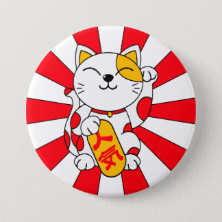 幸運な猫(a) 7.6cm 丸型バッジ