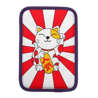 幸運な猫(a) iPad miniスリーブ