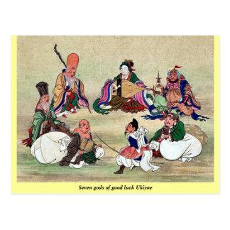 幸運の浮世絵の7人の神 ポストカード
