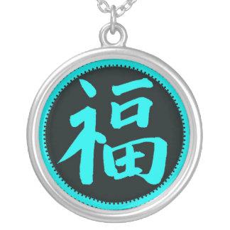 幸運の漢字のネックレス シルバープレートネックレス