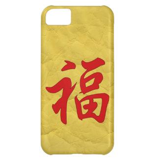 """""""幸運""""の漢字 iPhone5Cケース"""