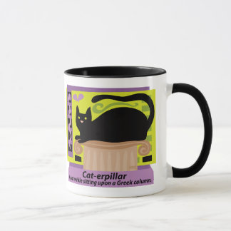 幼虫のコップ マグカップ