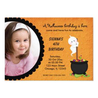 幽霊のハロウィンの誕生日 カード