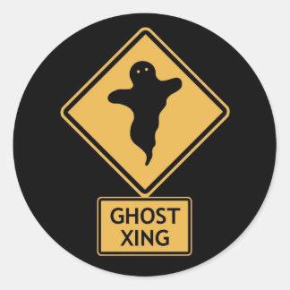 幽霊の交差 ラウンドシール