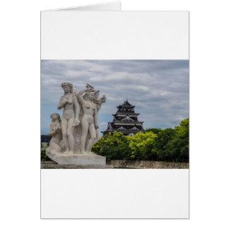 広島の城 カード