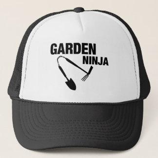 庭の忍者! キャップ
