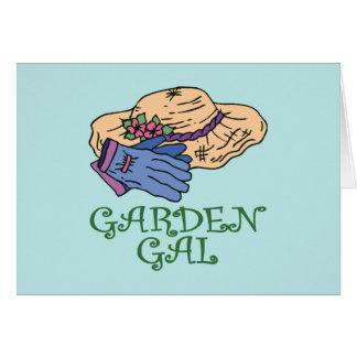 庭の胆汁 カード
