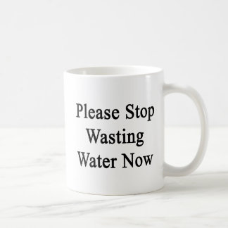 廃水を今ストップ コーヒーマグカップ