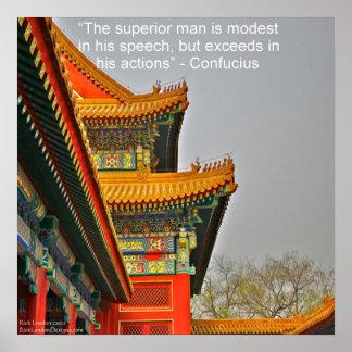 建築の孔子古代中国のなポスター ポスター