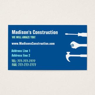 建設業カード 名刺
