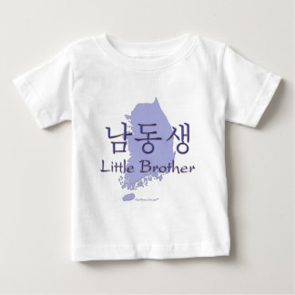弟(韓国語) ベビーTシャツ