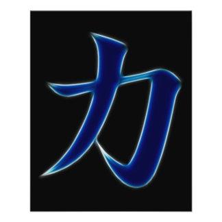 強さの日本のな漢字の記号 チラシ