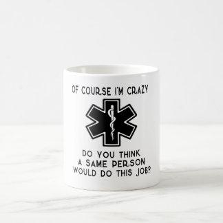 当然私は熱狂するです! コーヒーマグカップ