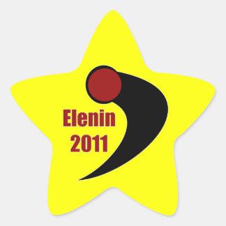 彗星Elenin 2011年 星シール