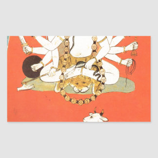 彼の神聖な雄牛NandiとのShiva 長方形シール
