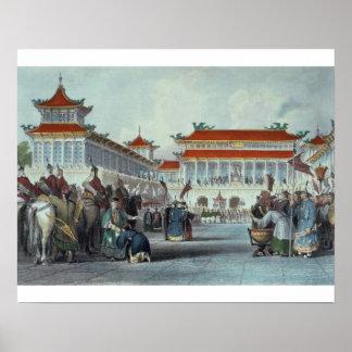 彼の見直す皇帝Teaon-Kwangは、Pala守ります ポスター