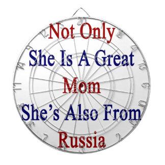 彼女だけ彼女によってがロシアからまたあるすばらしいお母さんです ダーツボード