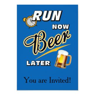 後で今操業ビール カード