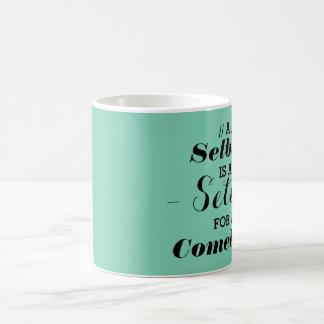 後退は組み立ての引用文のヴィンテージのタイポグラフィです コーヒーマグカップ