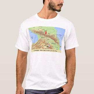 従って…コーカサス地方ですか。 Tシャツ