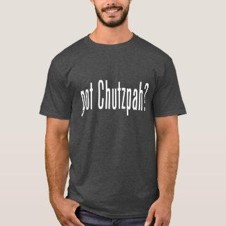 得られた大胆さ Tシャツ