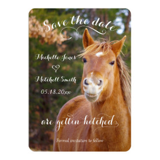 微笑の馬は日付の招待状を救います カード