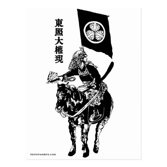 徳川家康 Tokugawa Ieyasu ポストカード
