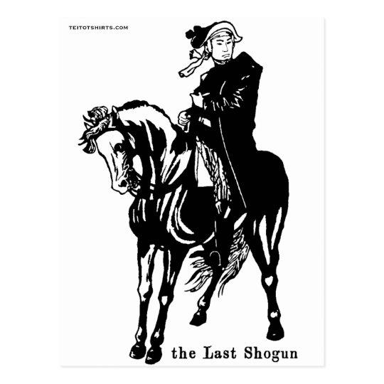 徳川慶喜 Tokugawa Yoshinobu ポストカード