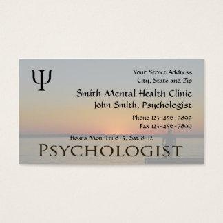 心理学者の精神衛生の名刺 名刺