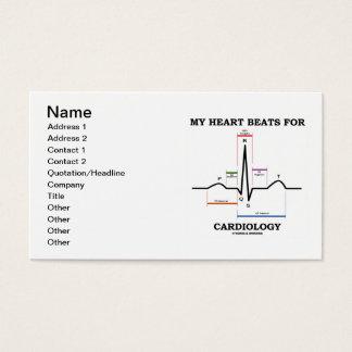 心臓学(ECG/EKG)のための私の心拍 名刺