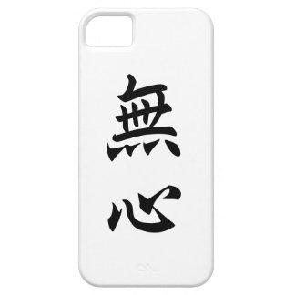 心=無心無し、日本のな漢字 Case-Mate iPhone 5 ケース