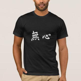 心=無心無し、日本のな漢字 Tシャツ