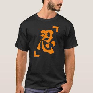 「心」Tシャツ風 「忍」Tシャツ Tシャツ