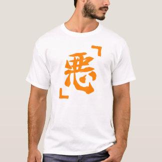 「心」Tシャツ風 「悪」Tシャツ Tシャツ