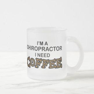 必要性のコーヒー-カイロプラクター フロストグラスマグカップ