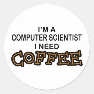 必要性のコーヒー-コンピューター科学者 ラウンドシール