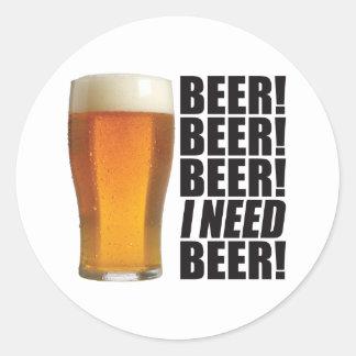 必要性ビール 丸型シール