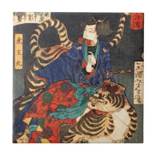 忍者と虎、芳年の忍者の英雄及びトラ、Yoshitoshi、Ukiyo-e タイル