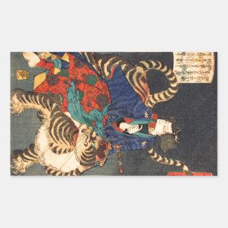 忍者と虎、芳年の忍者の英雄及びトラ、Yoshitoshi、Ukiyo-e 長方形シール