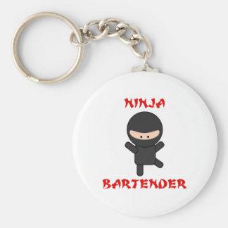 忍者のバーテンダーの平野 キーホルダー