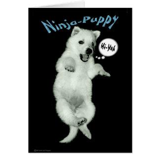 忍者の子犬 カード