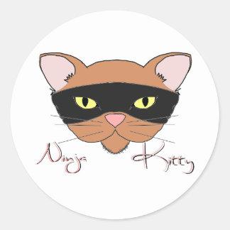 忍者の子猫 ラウンドシール