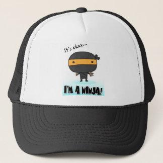 忍者の帽子 キャップ