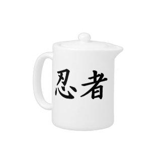 忍者の漢字のティーポット